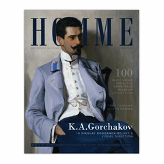Portrait of K. A. Gorchakov
