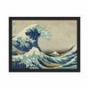 """The Great Wave off Kanagawa (Literally: """"Under a Wave off Kanagawa"""")"""