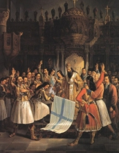 Theodoros Vryzakis's picture