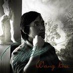 王琨 (Wang Kun)'s picture