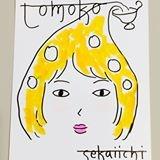 Tomoko Yanashita's picture
