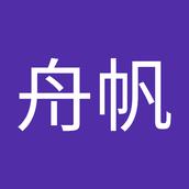 陈舟帆 (ZIUPAN)'s picture