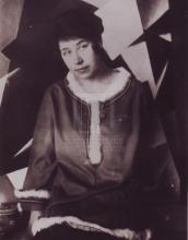 Любо́вь Серге́евна Попо́ва (Lyubov Popova)'s picture