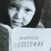 александр микушев (Alexandr Mikushev)'s picture