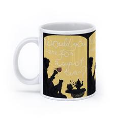 English tea. (White)