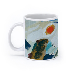 Romantic Landscape (11oz, White)