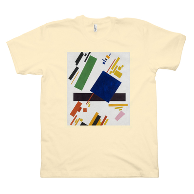 Suprematist Composition (XS, Butter)